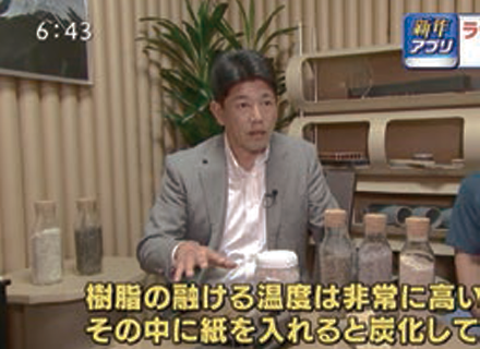 SBSテレビ/イブニングeye