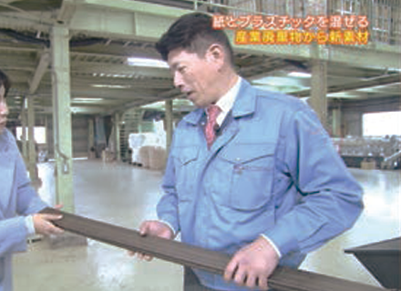 SBSテレビ/静岡発そこ知り